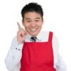 ★1181鐘目『レジェンド松下さんが絶賛する「Gゼロクッション」の類似品を購入してみたでしょうの巻』【エムPのイケてる大人計画】