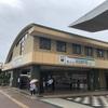 【駅舎訪問記録no.1】名古屋鉄道瀬戸線 尾張瀬戸駅