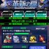 【GAW】革新の扉&艦隊戦開幕!