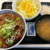 今日のお昼は吉野家の株主優待で「おろし牛カルビ丼」Aセット(2018.8)