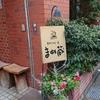 吉祥寺三大カレー
