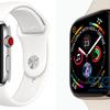 全部実現したらえらいこっちゃ!〜Apple WatchSeries4 の正体やいかに?〜