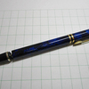 ボールペンの修理② WATERMAN  Laureat