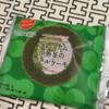 【コンビニ】三重県×LAWSONコラボ プレミアム伊勢茶のロールケーキ