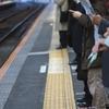「通勤」に関する表現