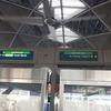【シンガポール】⑩帰路 チャンギ国際空港