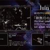 20191025【luin】