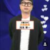 グノシーQ速報 河本グランプリKG1グランプリ 新生活応援ウイーク賞金ゲットした!