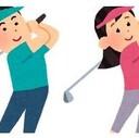 ゴルフ 初心者 夫婦 100切り記録