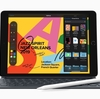 10.2インチとなった新型iPad第7世代が本日より発売開始