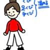 【温活】健康な人の平熱とは?
