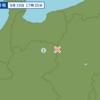 午後5時36分頃に岐阜県飛騨地方で地震が起きた。
