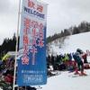 第92回全日本学生スキー選手権大会帯同記