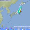 それ、デモエピ?茨城県沖で、震度5。