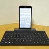 Bluetoothキーボード Logitech Keys-To-Go その2
