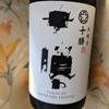 <174>【ログ】十勝 本醸造