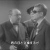映画「夜は我がもの 感想」ジョルジュ・ラコンブ監督