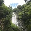 岡山の滝名所*迫力満点!神庭の滝への行き方
