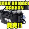 【バスブリゲード】セミハードボディのバッカン「BASS BRIGADE BAKKAN」発売!