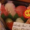 スーパーのお寿司でも専用のステージを与えれば魂のレベルが上がる