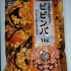 発芽玄米入りごはん事件。