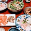 日本に帰国したら何を食べる?@ノドグロの炙り