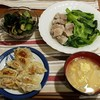 2017/04/03の夕食