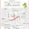 埼玉県さいたま市 都市計画道路田島大牧線の一部区間が暫定開通