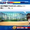 【選手作成】サクスペ「サクセスマウンテン 強化鳴響編⑥」