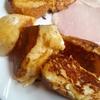【雑料理】北海道チーズ蒸しパンをフレンチトーストにしたら史上最強美味かった話