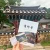 【仁川・江華島】韓国最古の寺、伝燈寺(チョンドゥンサ)を散策してきました。