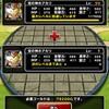 level.1700【雑談】台風とホアカリ