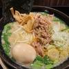 鶴岡市 つるおか家本店 味噌ホルモン麺をご紹介!🍜