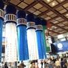 祈りが立ち並ぶ祭り仙台七夕 #宮城へようこそ