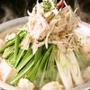【オススメ5店】弘前(青森)にあるもつ鍋が人気のお店