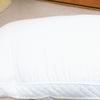 ふかふか!やわらか!ニトリのホテルスタイル枕を使ってみた感想