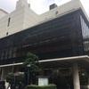 東京の博物館巡り、ケイナー博士講演会、将門首塚