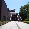 広大な自然公園も博物館も満喫できる充実施設「茨城県自然博物館」