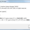 Microsoft Script Editorを起動したけど、毎回このメッセージが出てくるのは何故・・・