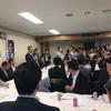 自民党憲法改正推進本部の会に出席