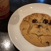 チョコレートチャンククッキー♪