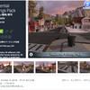 【平成最後の応援セール】アメリカの住宅街、地下鉄、サリーハウス、古民家、モーテル、ローマの武具、パブリッシャー「Gabro Media」高品質で大ボリュームな3Dモデルが2月24日までバースデーセール開催
