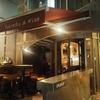 焼肉&ワイン うしごろバンビーナ 恵比寿本店に行ってきた