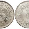 日本1895年明治28年一圓銀貨PCGS MS65