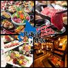 【オススメ5店】上野・御徒町・浅草(東京)にある居酒屋が人気のお店