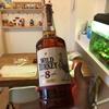 バーボンにハマり中。ワイルドターキー8年。