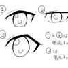目の描き方をきちんと学ぶ(#34)