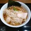 【福井】「特製ワンタン麺」めん屋さる