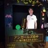 札幌ファクトリーのキモい展がヤバイ