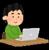 【プレゼント企画】MacBook Airが当選しました!【結果発表】